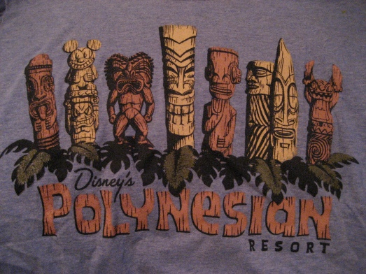 Disney World Polynesian Resort Shirt