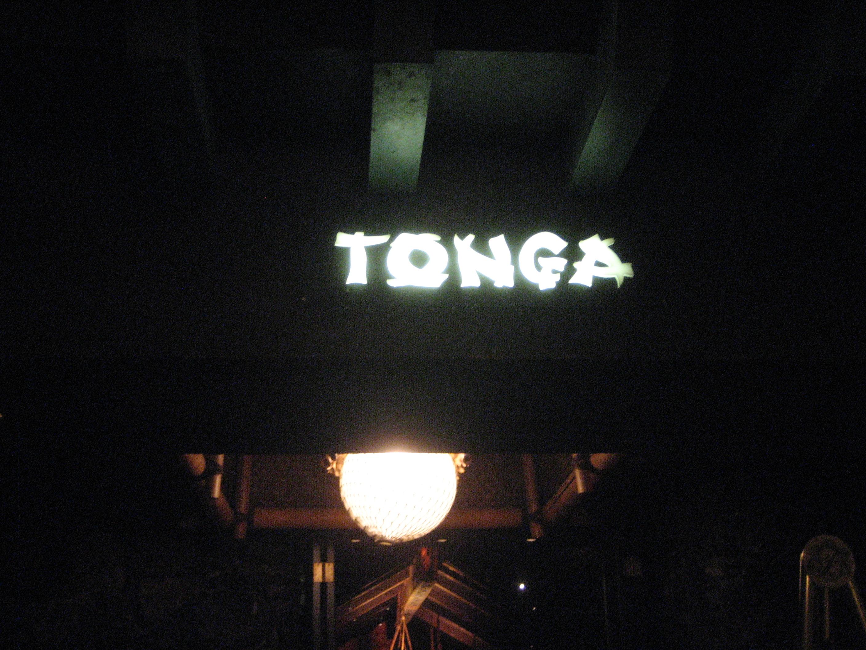Tonga Room San Francisco CA